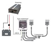 Схема реализации инвертора DEFA 702937